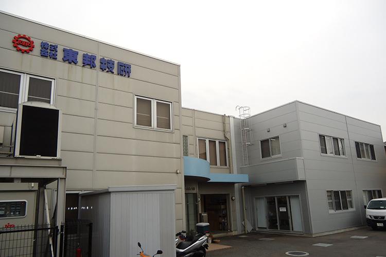 株式会社 東邦技研